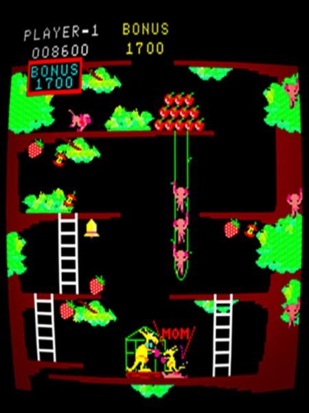 Kangaroo (Atari 1982) *bootleg*